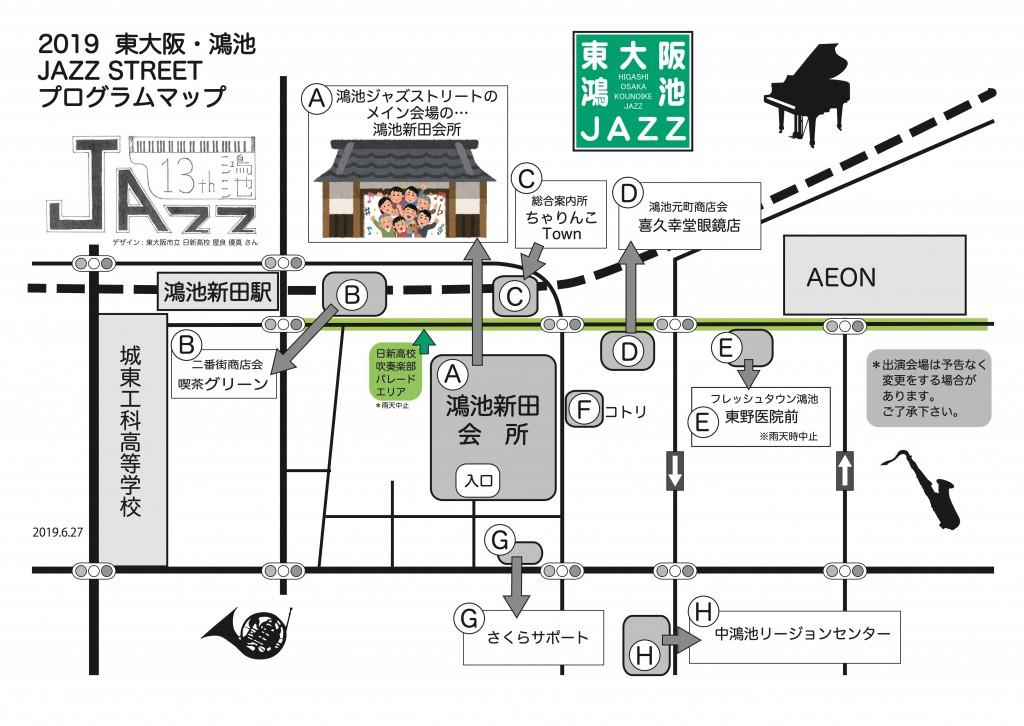 2019jazz_poster_map
